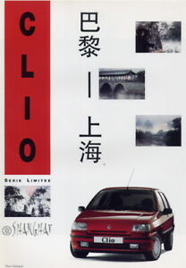 Catalogue prospekt brochure Renault Clio I série limitée Shanghaï 1995 FR