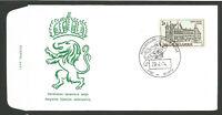 Belgique lettre oblit. temporaire 1974 St-Vith Exposition Postale /L2732
