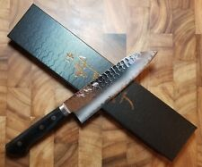 Tanaquo 165mm Japanese Santoku Knife Stainless VG1 Steel - Polished Hammered