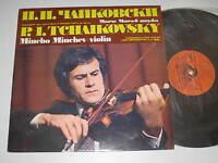 LP/MINCHO MINCHEV/TCHAIKOVSKY/Bulgaria 10275