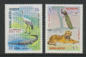Bangladesh - 1984, Dhaka Zoo, Birds, Animals set - MNH - SG 235/6