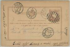 82114 - PORTUGAL -  POSTAL HISTORY -  STATIONERY  CARD  from  LISBOA 1872