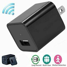 Hidden Camera Charger Adapter,ESROVER 1080P HD Usb Wall AC Plug Charger Wireless