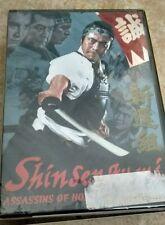 1970 Shinsengumi Assassins Of Honor Starring Toshiro Mifune 2007 Rerelease L.New