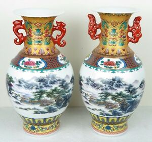 "2 Chinese China Traditional Porcelain Vases Landscape Art 10""H x 5""W - New"