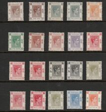 HONG KONG 1938-1952 SELECTED MINT STAMPS TO ONE DOLLAR INCLUDING VARIETIES (20)