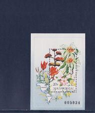 Hongrie  bloc  flore  fleurs       1991  num: BF 215  **