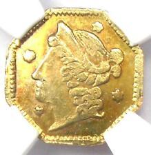 1854 Liberty 25C California Gold Quarter BG-104 NGC Uncirculated Detail (MS UNC)