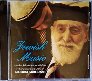 JEWISH MUSIC - BENEDICT SILBERMAN - BSM CD - 2003 - 30 TRACKS - STILL SEALED