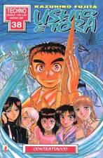 manga STAR COMICS USHIO E TORA numero 6