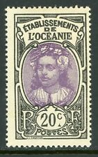 French (Oceanie) Polynesia 1913 Tahitian Woman SG # 26 Mint N554