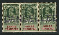 India 1923 8A Share Transfer Specimen Strip of 3 MLH / 2NH / Lt Toned Gum -S1888