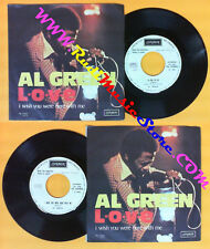 LP 45 7'AL GREEN Love I wish you were here with me 1975 PROMO italy no cd mc dvd