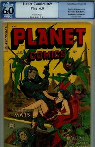 Planet Comics  #69 PGX 6.0- HOT 1952 PALAIS ARTWK-P.O.P. BOOK