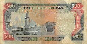 Kenya  500/-   1.7.1989   P 30b  Series  AB  Circulated Banknote Me14