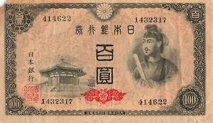 Japan 100 Yen 1946 P-89b