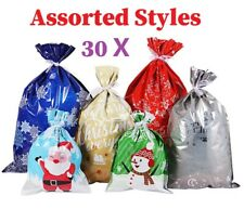 High Quality 30pcs Christmas Gift Bags Cute String Assorted Styles Candy Bag Us