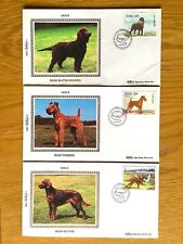 """IRELAND 1980-84 SMALL RANGE OF """"SILK"""" FDC INCLUDING DOGS, EUROPA, TREES (8)"""