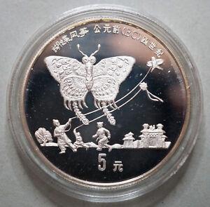China 5 Yuan 1992, Schmetterlingsdrachen, Silber PP