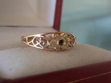 Attractive EARLY Clogau Welsh 9ct Rose & Yellow Gold Daffodil Ring  -  size L
