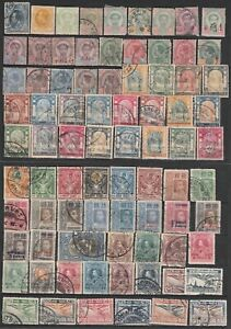 Old Stamp Collection from Siam/Thailand!
