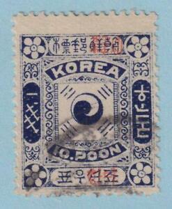 KOREA 11 USED - NO FAULTS EXTRA FINE!