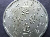 China 1923 5 Cents  Kwangtung Rare Coin 民國十二年 廣東省造 伍仙鎳幣