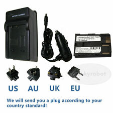 BATTERY + charger For Canon BP511 BP-511 EOS 20D 40D 50D 300D FVM10 MVXli ZR90