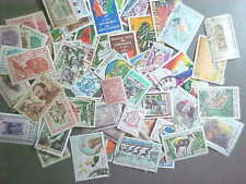 65 DIFFERENT IVORY COAST STAMP COLLECTION - LOT