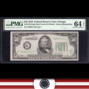 1934 $50 CHICAGO FRN Federal Reserve Note  PMG 64 EPQ  Fr 2102-Gdgs G06951442A