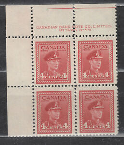 1942 #254 4¢ KING GEORGE VI WAR ISSUE UPPER LEFT PLATE BLOCK #46 F-VFNH