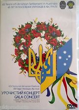 UKRAINIAN National Festival Concert in AUSTRALIA - DVD