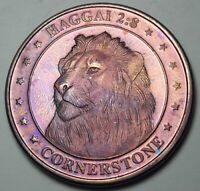 INCREDIBLE COLOR SILVER ROUND CORNERSTONE MINT LION HAGGAI 2:8 TONED BU UNC (DR)