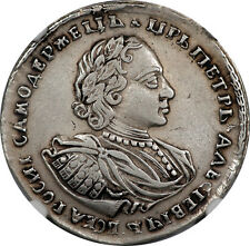Russia 1720 Peter I Silver Half Rouble (Poltina) Bitkin #668 (R) NGC VF DET