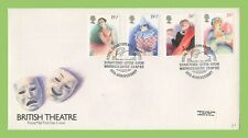G.B. 1982 British Theatre on Royal Mail First Day Cover, Stratford upon Avon