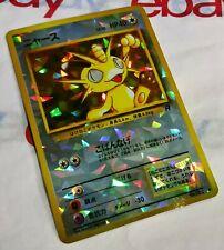 Vintage htf90s Rare Meowth STICKER Team Rocket Machine SHATTER HOLO Pokemon Card