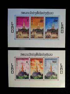 LAOS Souvenir Stamp Sheet set Scott 281a, 282a MNH