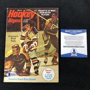 Brad Park Signed New York Rangers 1973 Hockey Digest Magazine Beckett COA