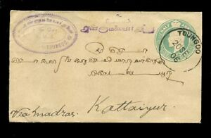 BURMA 1906-1932 MAIL FROM TOUNGOO + BAZAR...ENVS + STATIONERY ...EACH ONE PRICED