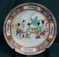Chinoise: superbe assiette porcelaine 24cm  'la lecon d'art'  VINTAGE de qualité