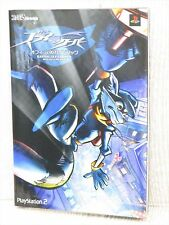 SLY COOPER Official Guide PS2 Book EB84*