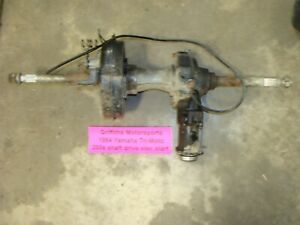 1984 Yamaha Tri-Moto 200E shaft rear axle brakes diff differential pig end oem