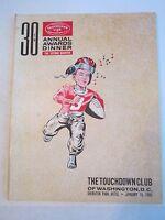 1965 (30TH) ANNUAL TOUCHDOWN CLUB AWARDS PROGRAM STAUBACH, BUTKUS & NAMATH -RRRR