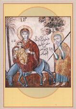 Alte Kunstpostkarte - Flucht nach Ägypten