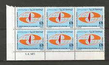 Maroc 1971 Y&T N°615 6 timbres non oblitérés /T4474