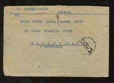 BURMA KG6 1945 MILITARY ADMIN OPT.2A SOLO FRANKING COVER