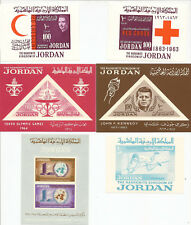 JORDAN 1960-65  SOUVENIR SHEETS (30) DIFFERENT MNH CAT £835 (SG 2018)