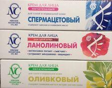 3 pcs x 40 ml Face cream for dry skin Spermaceti Lanolin Oliva russian