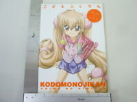 KODOMONO JIKAN Anime no Himitsu Art Book w/Poster Watashiya FT