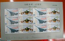 China Stamp 2003-14 Centenary of the Invention of the Airplane 飞机发明一百周年 M/S MNH